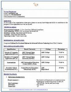Curriculum Vitae Samples For Freshers Mca Fresher Resume Sample 1 Resume Format Download