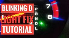 Blinking Engine Light Honda Accord How To Fix A Blinking D Light On Your Car Quick And Easy