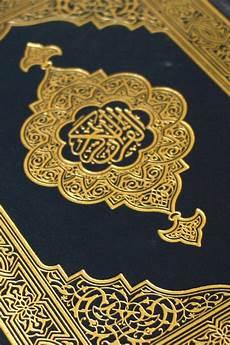 iphone x wallpaper islam iphone islamic wallpaper apple iphone islamic wallpaper