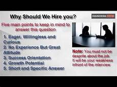 How To Answer Why Should We Hire You Interview Question Why Should We Hire You Best Way To