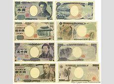 japan currency    JAPANESE YEN      Japanese yen money