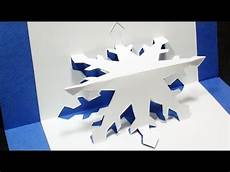 pop up card template how to make a snowflake pop up card free template