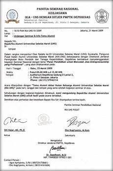 contoh surat undangan seminar ekonomi contoh isi undangan