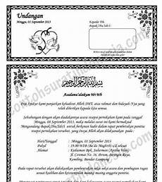contoh kata undangan pernikahan bahasa sunda contoh isi