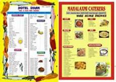 Catering Menu Card Menus Catering Services In Mumbai Fort By Samson Printers