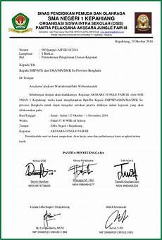 contoh surat dinas undangan karang taruna suratmenyurat net