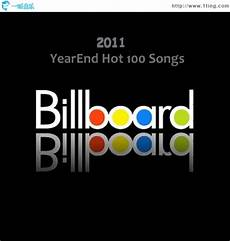Billboard Year End Charts 1999 2011 Billboard Year End Charts 100 Songs专辑封面下载