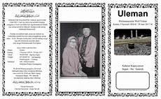 contoh surat undangan walimatussafar haji tukang ngetik