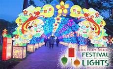 Selma Texas Festival Of Lights Lantern Festival At Retama Park San Antonio Texas