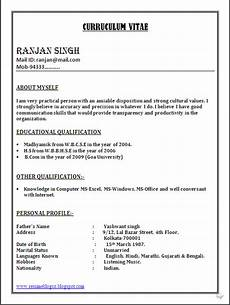 Resume Example Word Document Resume Blog Co Bpo Call Centre Resume Sample In Word