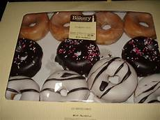 Walmart Donuts What A Bunch Of Crap