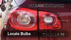 2014 Tiguan Light Removal Reverse Light Replacement 2009 2014 Volkswagen Tiguan