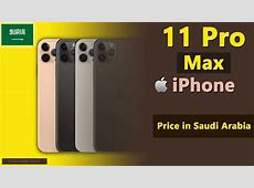 Apple iPhone 11 Pro Max price in KSA (Saudi Arabia)   YouTube