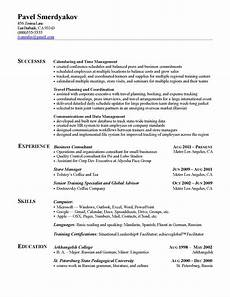 A Sample Of A Good Resume Examples A Good Resume