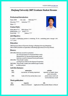 Student Resume For College Application Best College Student Resume Example To Get Job Instantly