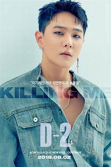 ikon fotos update ikon is ready for their comeback in d day teaser