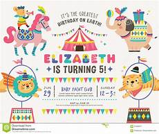 Kids Invitation Kids Birthday Invitation Card Stock Vector Illustration