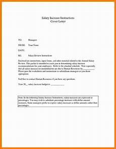 Salary Increase Letter Example 5 Salary Adjustment Letter Sample Technician Salary Slip