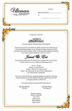 24 contoh undangan syukuran pernikahan paling mengesankan