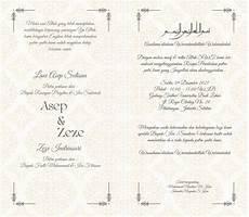 desain undangan pernikahan full simple creative