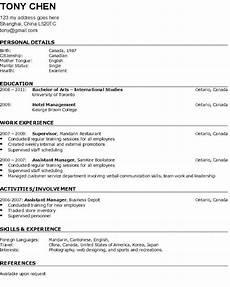 Resume Prepare Resume Writing Online Prepare My Resume Prepare My Resume