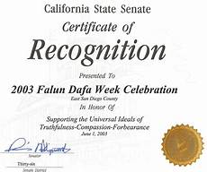 Certificate Of Recognition For Honor Students Certificate Of Recognition In Honor Of Supporting The