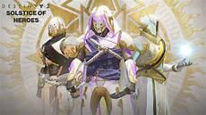 Current Max Light Destiny 2 Destiny 2 Guide Solstice Of Hero Armour Upgrading Explained