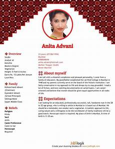 Biodata Format For Marriage For Girl In English Pdf Marriage Biodata For A Sindhi Girl Bio Data For Marriage