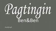 Ben Und Malvorlagen Lyrics Pagtingin Ben Ben Lyrics