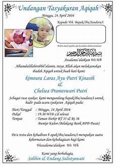 contoh undangan tasyakuran aqiqah al kautsar aqiqah jogja