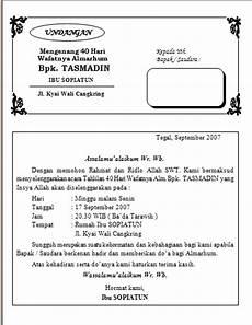 desain grafis undangan tahlil 1 folio dibagi 2
