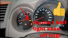 How To Reset Timing Belt Light On Toyota Hiace 2016 How To Reset Toyota Fortuner Amp Toyota Innova Timing Belt