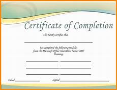 Ms Word Gift Certificate Template Gift Certificate Template Microsoft Word 2007