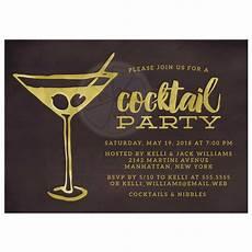 Cocktail Party Invitation Cocktail Party Invitations Retro Martini