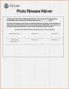 Photo Release Waiver Everything You Need To Realty Executives Mi Invoice
