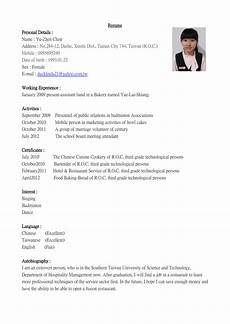 Personal Data In Resume Resume Personal Details Name Yu Zhen Chen Address