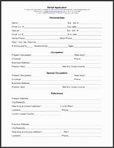 Personal Loans Template 9 Personal Loan Agreement Template Microsoft Word
