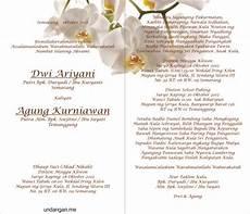 desain undangan pernikahan bahasa jawa undangan me
