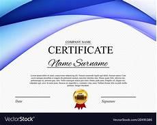 Professional Award Certificate Certificate Template Background Award Diploma Vector Image