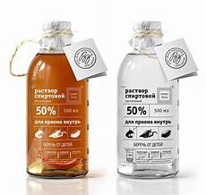 Alcohol Design Solution Of Alcohol Concept On Packaging Of The World