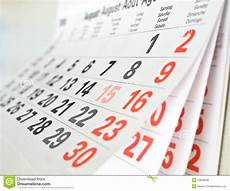 Calendar Page Image Calendar Page Stock Photo Image Of Date Document Empty