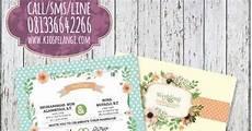 undangan pernikahan murah surabaya cetak brosur banner