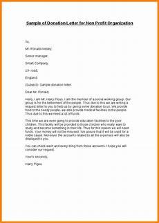 Non Profit Donation Letter 7 Donation Letter For Non Profit Sales Slip Template