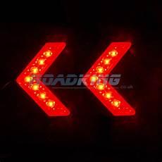 Led Arrow Light Led Arrow Set Light Red 24v Roadking Co Uk