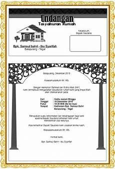 undangan tasyakuran pindah rumah samsul