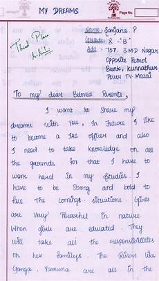 My Dream Essay My Dream Essay Competition Pinkz Public School