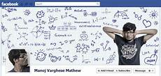 Design A Cover Photo For Facebook Timeline Facebook Timeline Cover 40 Really Creative Examples