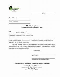 Non Profit Donation Letter Sample Non Profit Donation Letters Chainimage