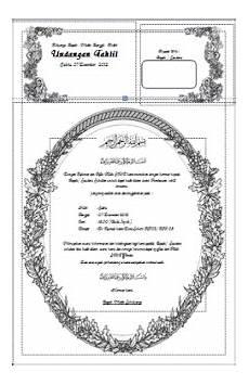 undangan tahlil download desain gratis