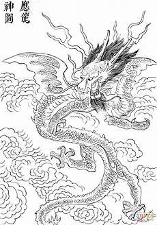 Malvorlage Chinesischer Drache From Imperial Encyclopaedia Coloring Page